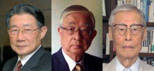 Takemochi Ishii, Hirokazu Ihara, and Atsunobu Ichikawa