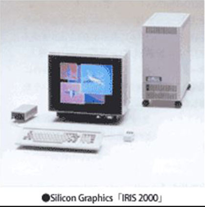 iris 2000